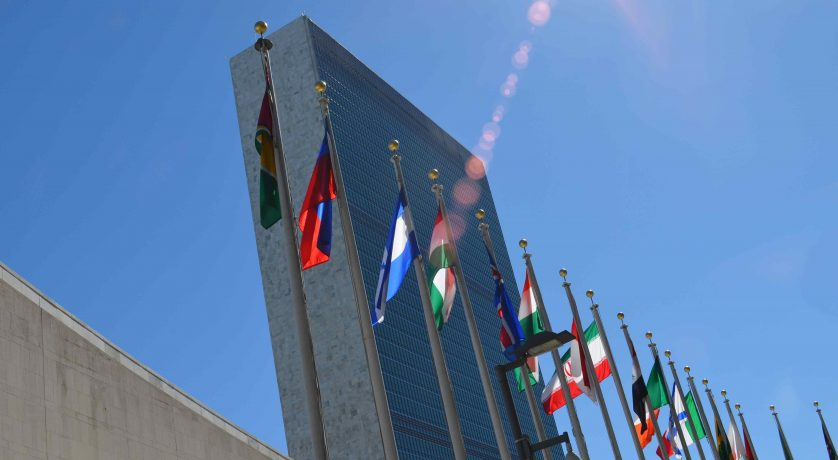flags in front of the UN buildings