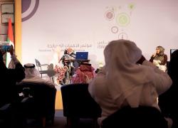 participants listening the speaker