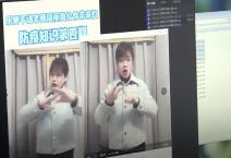 SL videos screenshot