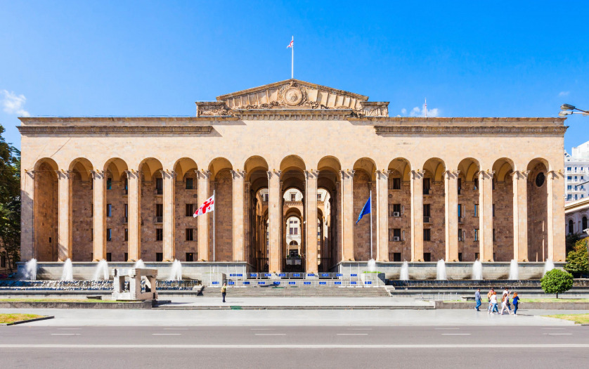 Georgian Parliament Building Tbilisi