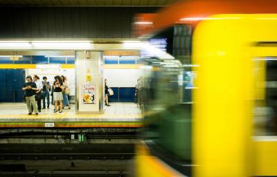 Train Station, Tokyo