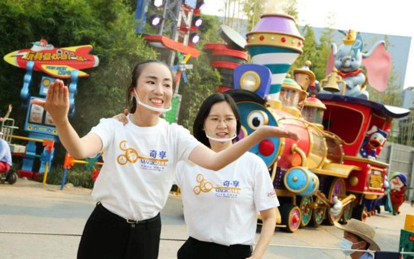 Sign Language interpretation service at Shanghai Disney Resort