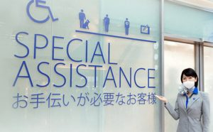 ANA staff in front of Special Assistance