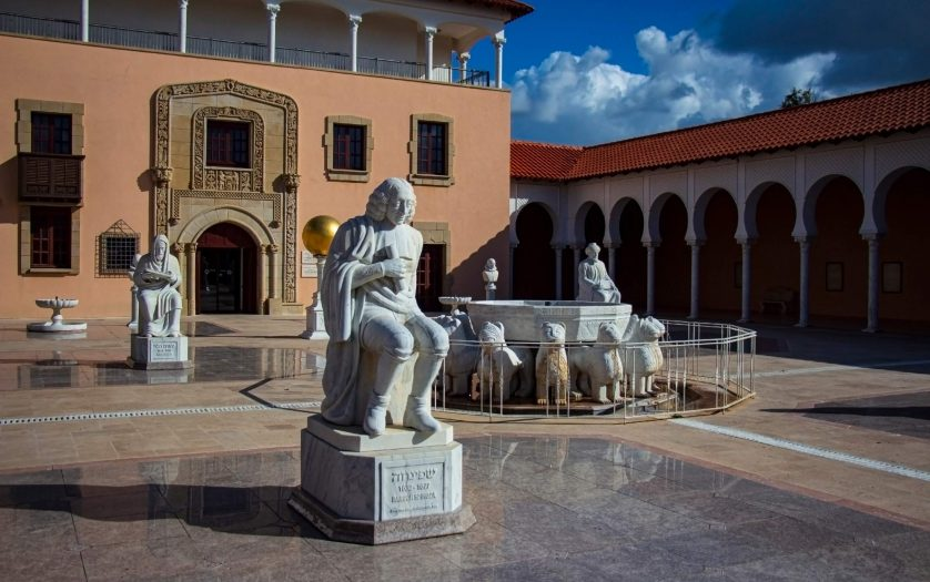 The Caesarea Museums in Israel with old art monument