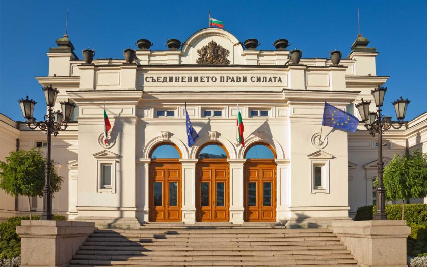 Frontal view of the Bulgarian National Assembly or Parliament in Sofia.