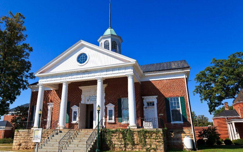 Appomattox court house in Virginia