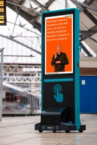 passenger information touch screens with BSL