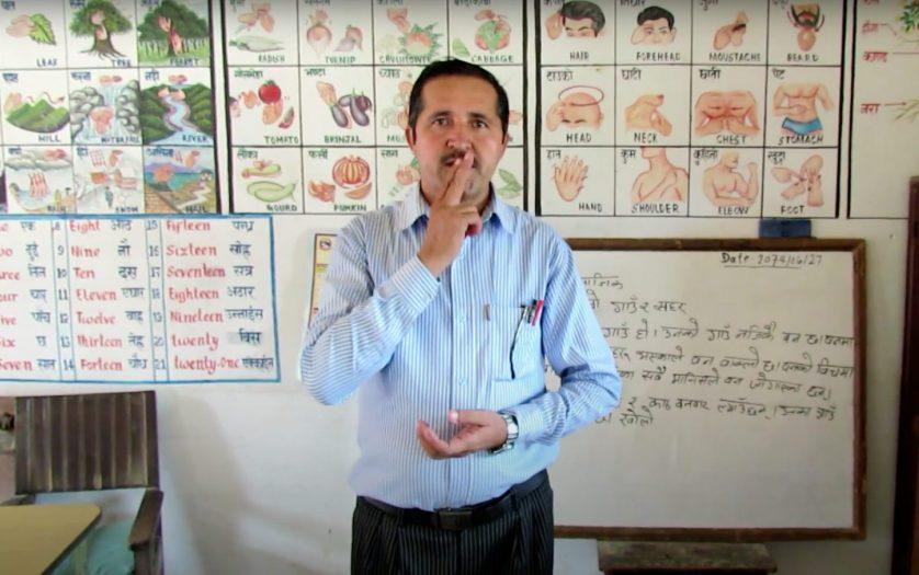Adhikari teaches sign language